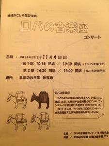 20121105-090003.jpg