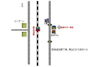 20130122-231143.jpg