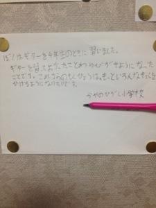 20131002-105023.jpg