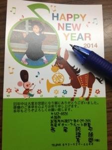 20140102-000616.jpg