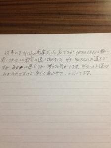 20140114-134535.jpg